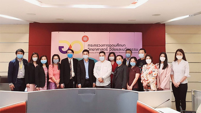 อว. ร่วมประชุมหารือแนวทางการจัดโครงการเพื่อพัฒนาเยาวชนไทยให้เป็นผู้ส่งออกสินค้าไปต่างประเทศ