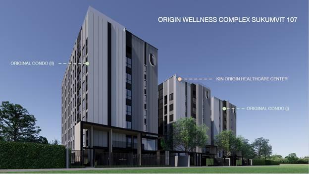 Kin Origin Healthcare Center