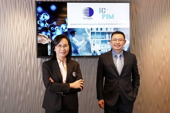 วว.  ชูศูนย์ InnoAg  -  ศูนย์ ICPIM  หนุนภาคเกษตรและอุตสาหกรรม  เพิ่มขีดความสามารถในการแข่งขัน