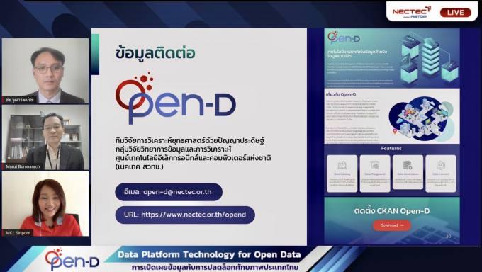 """เนคเทค เปิดตัวแพลตฟอร์ม """"Open-D: Data Platform Technology for Open Data"""" ให้บริการข้อมูลเปิดตามมาตรฐานภาครัฐ - เชื่อมโยงข้อมูลไป Data.go.th ได้"""