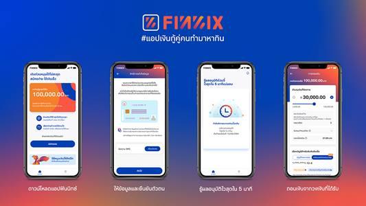 แอปฟินนิกซ์ (FINNIX)