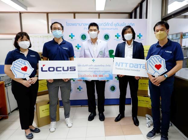 เอ็นทีที เดต้า (ประเทศไทย) ร่วมกับ โลคัส เทเลคอมมูนิเคชั่น อิงค์  จัดหาอุปกรณ์-เครื่องมือแพทย์ให้รพ.สู้ภัย COVID-19